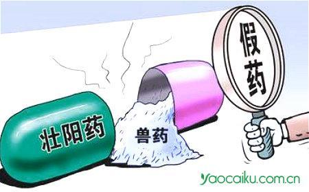 滥用补肾壮阳药的危害